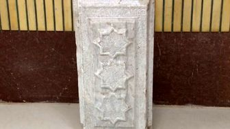 سنگ مزار وزیر شاه تهماسب در همدان کشف شد