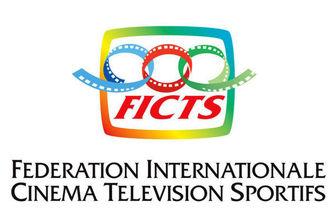 حضور نمایندگان سینمای ایران در جشنواره فیلمهای ورزشی «میلان»