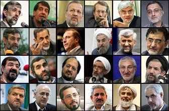 کاندیداها درباره موسوی و کروبی چه گفتند؟
