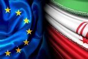 اجرای گام دوم کاهش تعهدات برجامی ایران/ پیام شفاف به اروپا