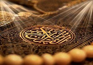 حافظان قرآن در انتظار آزمون بزرگ