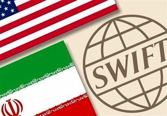 نگرانی اتحادیه اروپا از عواقب سیاست آمریکا در برخورد با ایران