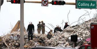 تلفات ریزش ساختمان در فلوریدا به ۸۶ نفر رسید