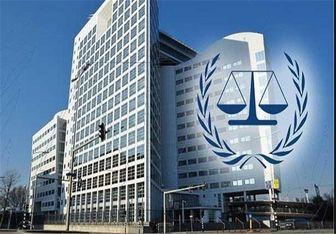 برگزاری جلسه دوم لاهه درباره مصادره اموال ایران