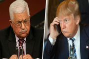 توقف کمکهای مالی آمریکا به تشکیلات خودگردان فلسطین