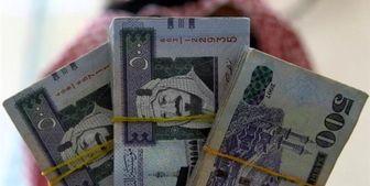 واکنش ریاض به قرار گرفتن در فهرست سیاه پولشویی اروپا