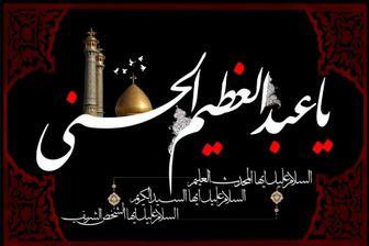 گوشه ای  از کرامات حضرت عبدالعظیم(ع) همزمان با وفات ایشان