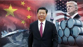 بلایی که جنگ تجاری ترامپ  بر حزب کمونیست چین آورده است