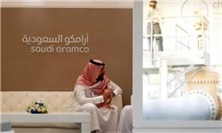 نقشه های آرامکو برای عربستان