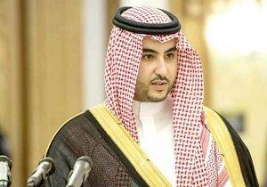 ادعای بیاساس جوان سعودی علیه ایران