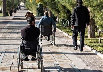 مصوبه حمایت از حقوق معلولان به شورای نگهبان می رود