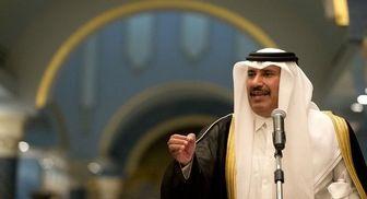 توئیت تاملبرانگیز مقام قطری