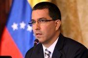 پیام توئیتری وزیر امور خارجه ونزوئلا در سالگرد شهادت سردار سلیمانی