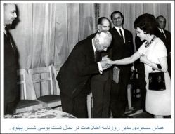 وقتی پادشاه ایران قرار داد نفتی را آتش میزند / تصاویر