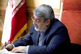 حکم وزیر کشور برای ۵ فرماندار