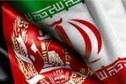 آمریکا مخالف اصلی سند راهبردی ایران و افغانستان