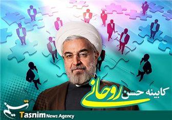 لیست قطعی وزرای پیشنهادی روحانی به مجلس