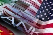 زوایای تازه از دزدی ۲ میلیارد دلاری آمریکا