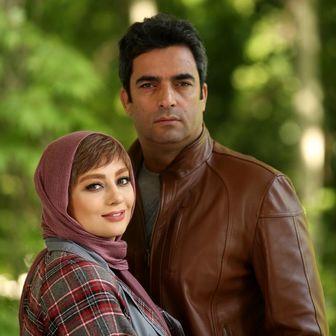 عکس عاشقانه خانم بازیگر و همسر معروفش