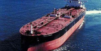 دو نفتکش ایرانی در حال رساندن بنزین به ونزوئلا