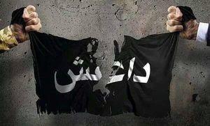 داعش مسئولیت حمله مسلحانه در مرکز عربستان را بر عهده گرفت