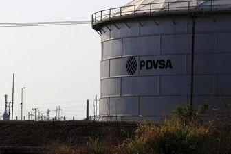 صادرات نفت ونزوئلا فلج شد