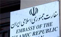 اخراج 2 عضو سفارت ایران در هلند
