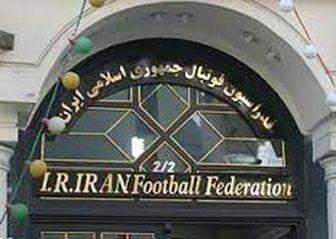 سود میلیاردی پول ایران در جیب فیفا!