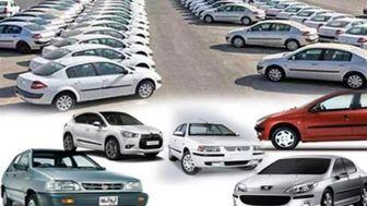 قیمت روز خودرو در ۲۵ دی