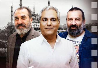 عبور از تحریم ها با تاسیس دفاتر فیلمسازی در ترکیه توسط هنرمندانی چون مهران مدیری