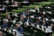جزئیات رای منفی نمایندگان در نشست غیرعلنی به تفکیک ۳ وزارتخانه