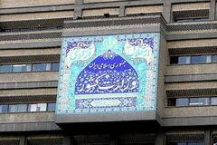 رد وجود کمیته خارج از وزارت کشور برای تعیین استانداران