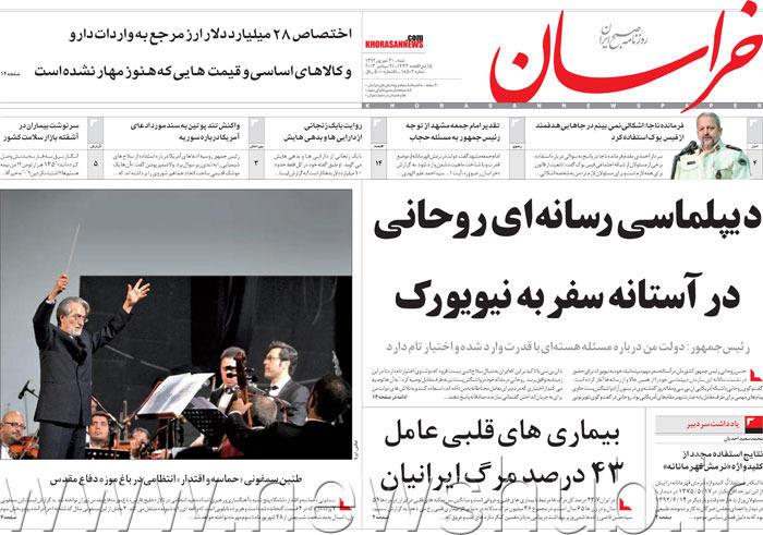 http://www.mashreghnews.ir/files/fa/news/1392/6/30/407921_456.jpg