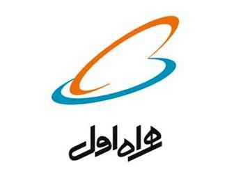افتتاح سایت 5G همراه اول در تهران