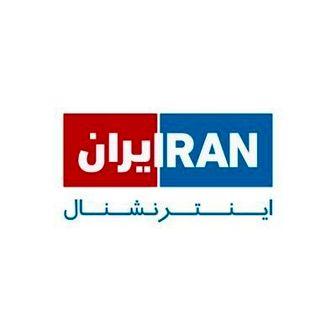 اعتراف مجری و کارشناس شبکه سعودی به استبداد، خفقان و دیکتاتوری حکومت پهلوی