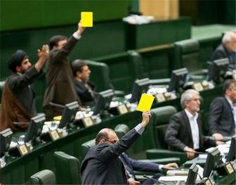 کدام وزرای دولت تدبیر و امید از مجلس کارت زرد گرفتند؟