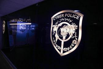 هشدار پلیس فتا در استفاده از وایفای رایگان
