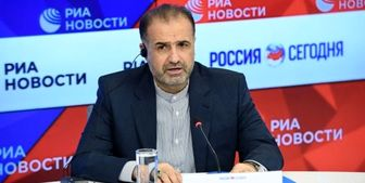 سفارت ایران در مسکو: آمریکا در حال تحمیل فاجعه عمدی انسانی به ایران است
