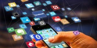 لزوم ارتقای سواد رسانهای برای پیشگیری از مخاطرات فضای مجازی