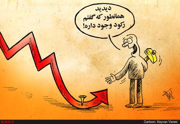 بذر+پاش +کمیسیون+رکود+در+مجلس+تشکیل+می+شود
