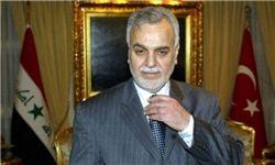 محاکمه غیابی طارق الهاشمی و دامادش