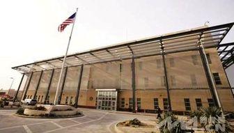 اتهام زنی سفارت آمریکا در بغداد علیه ایران
