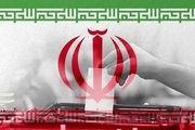حضور 137 نفر در روز نخست ثبتنام در فرمانداری تهران