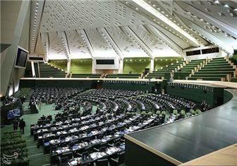 """کنگره به دنبال """" فکتشیت """" برای برجام"""