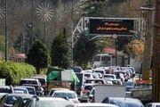 آخرین وضعیت جوی و ترافیکی راههای کشور امروز پنجشنبه ۲۸ اسفند