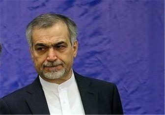 """بررسی پرونده تحصیلی """"حسین فریدون"""" در دستورکار کمیسیون آموزش"""