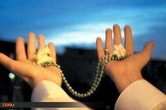 تاثیر دعا و نیایش بر درمان افسردگی