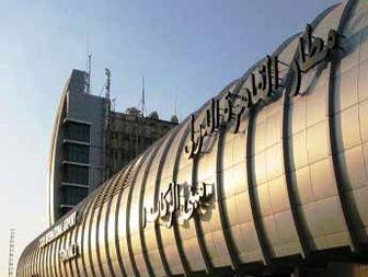 السفیر الإسرائیلی یغادر القاهرة بعد فشله فی إیجاد مقر للسفارة