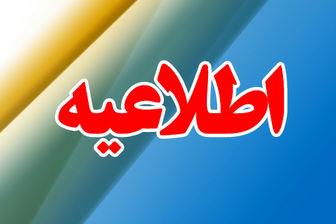 برنامه انتقال پیکر شجریان به مشهد هنوز مشخص نیست