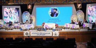 آغاز مسابقات بینالمللی قرآن کریم بدون حضور مردم